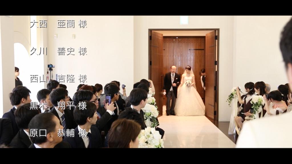 熊本の結婚式|新婦入場シーン