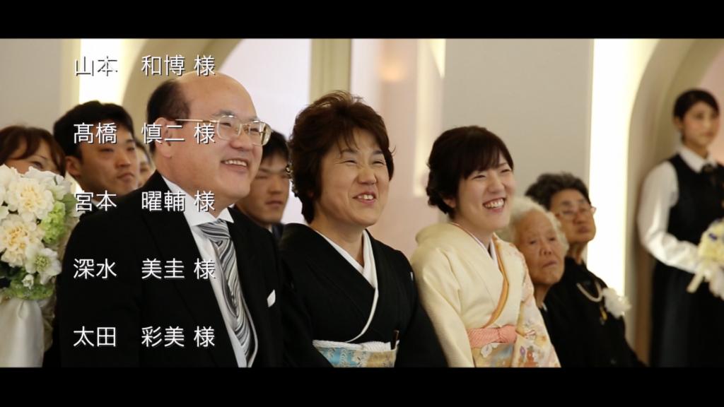 チャペル挙式|親族の笑顔