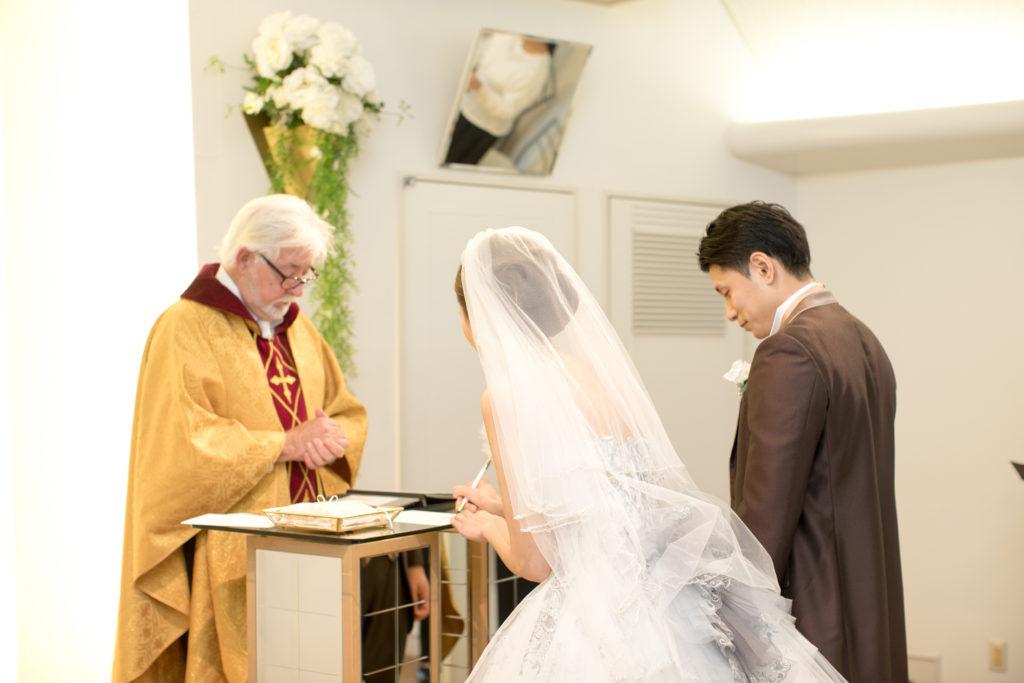 挙式結婚証明書サイン