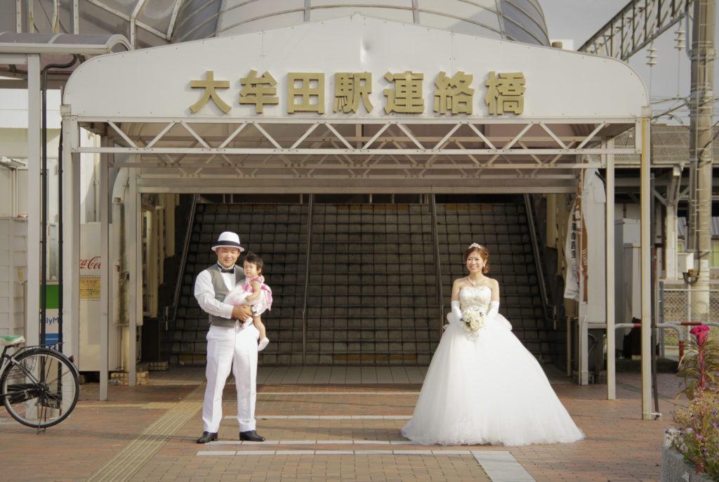 結婚式前撮り写真|大牟田市