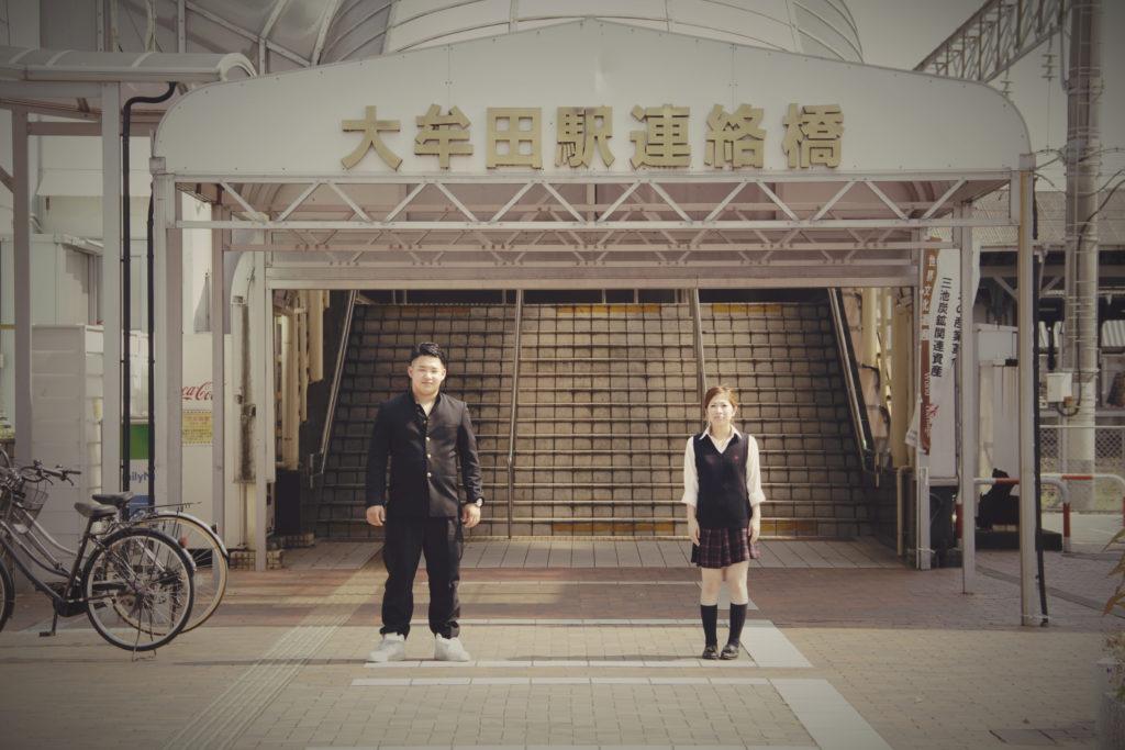 新郎新婦の思い出の場所 大牟田駅