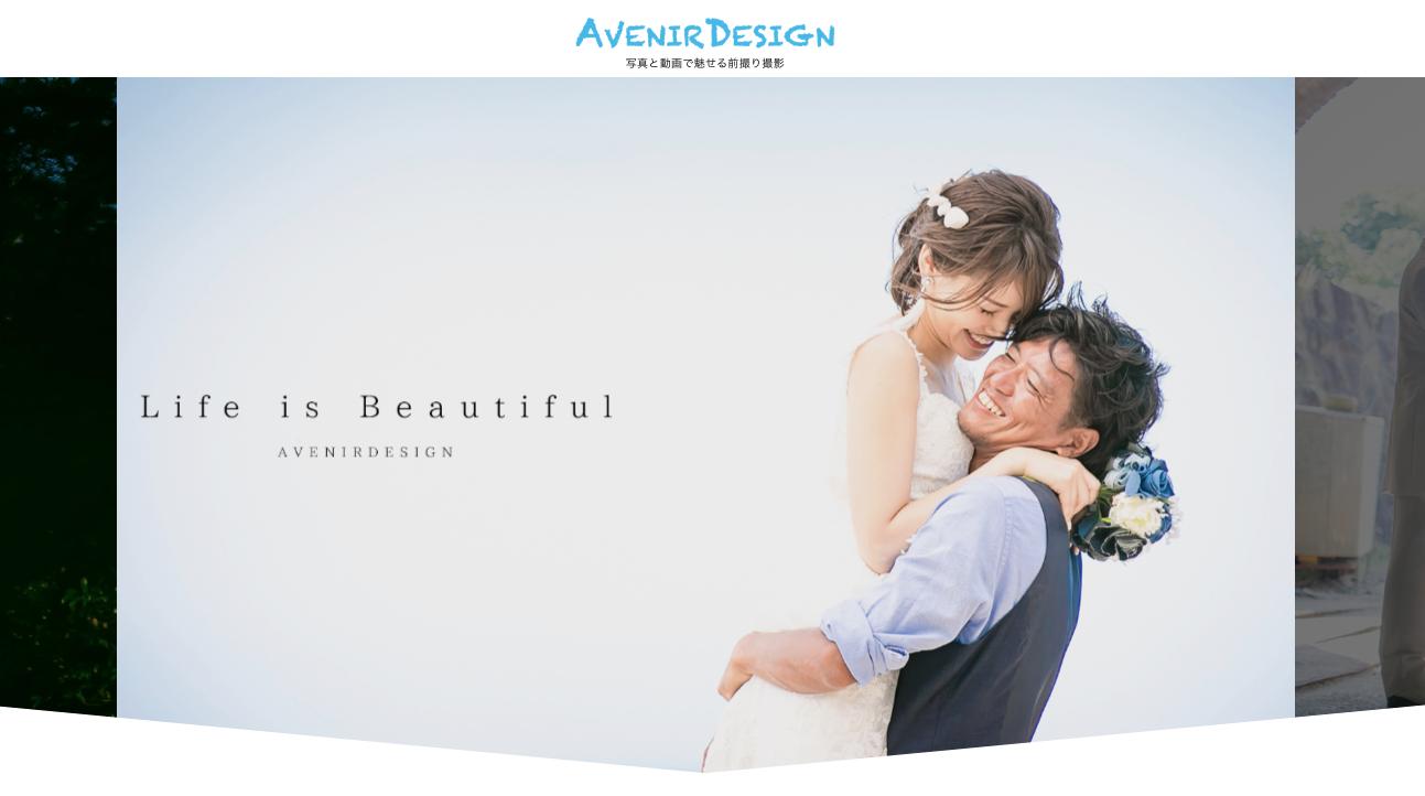 熊本の結婚式前撮りロケーションフォト|AVENIR