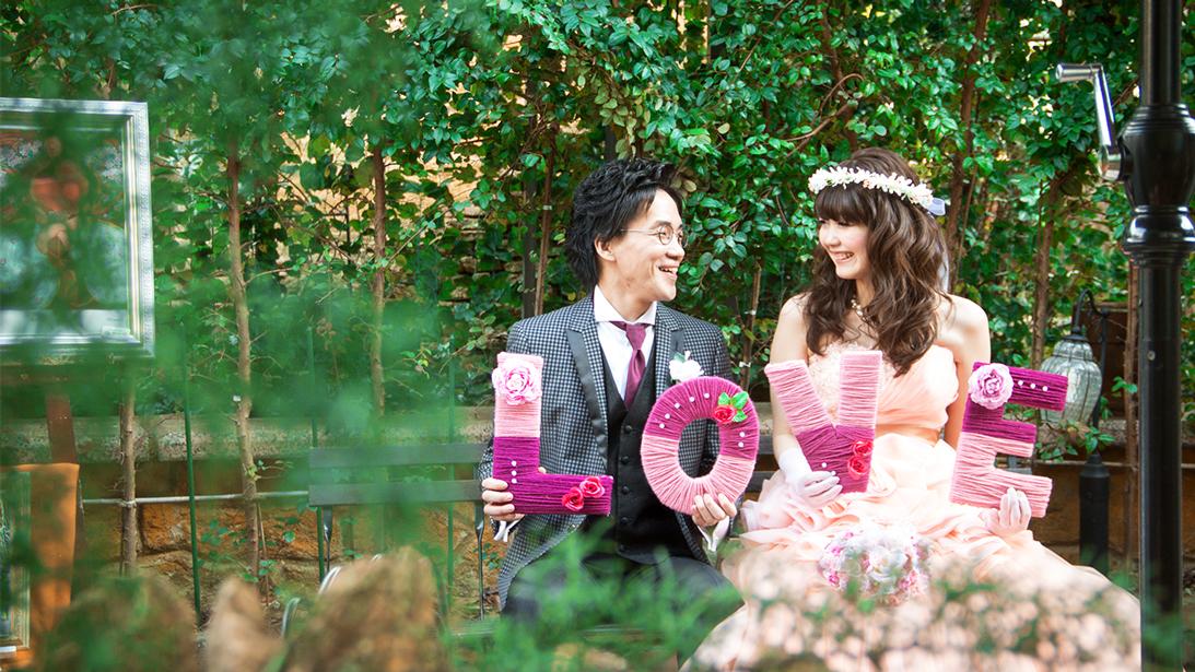 二人の為の結婚式をプロデュース