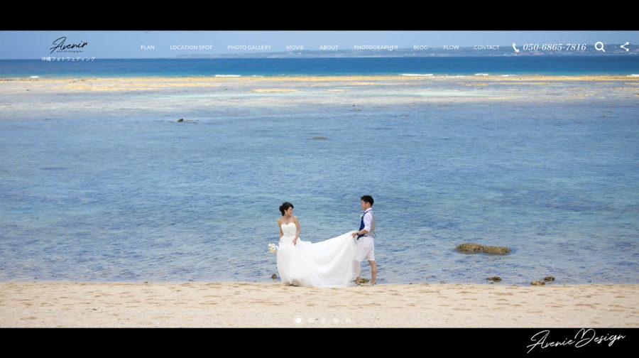 <NEW>沖縄フォトウェディングが新しくスタートしました☆
